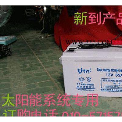 太阳能蓄电池12V240AH/DTL12-240AH路灯铁路