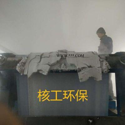 锅炉烟气脱硫除尘废水处理设备 选真空皮带脱水机核工环保**技术可靠 高压高干速滤机 泥浆脱水机 重型压榨一体机
