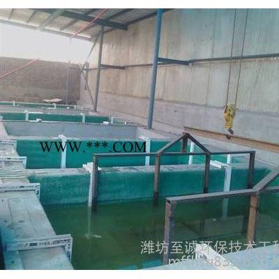 青海废水处理设备,至诚环保(图),生活废水处理设备