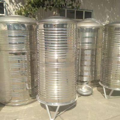 日兴 不锈钢单层水箱太阳能水箱1吨2吨