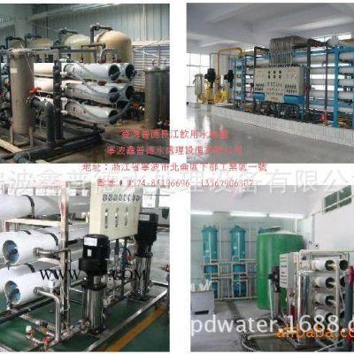 慈溪0.5t反渗透纯水设备 水设备