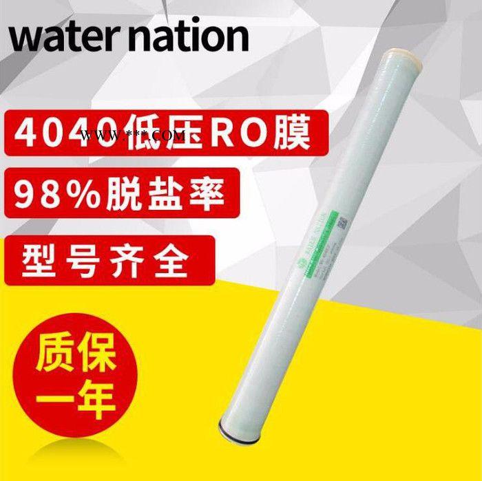 广盛源 6000G   超纯水设备  ro膜