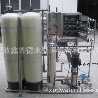 【美观实用】杭州反渗透 反渗透纯水设备 舟山反渗透