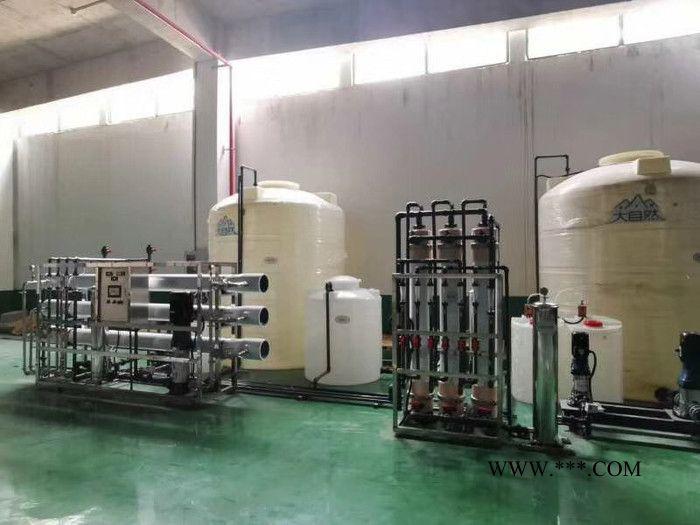 达方DFRO-201 反渗透纯水设备 工业家用纯水机设备 RO膜反渗透水处理设备净水器