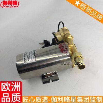 热水型加装天津家用水管道增压泵太阳能热水器