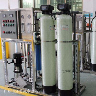 厂家**  RO反渗透纯水设备 专业解决水质硬度问题 反渗透主机
