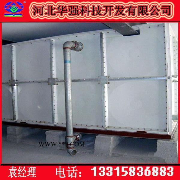 河北华强直销玻璃钢组合消防太阳能水箱  价格优惠   质量保证