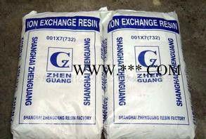 水纯水设备混床树脂 广州争光树脂特价销售 软化水树脂价格
