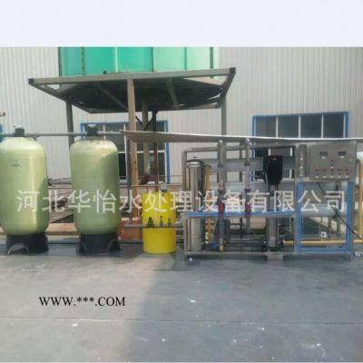 【厂价直销】辽宁沈阳水设备反渗透纯水设备美国海德能抗污染