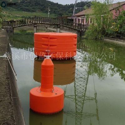 锥形塑料指示浮标 圆柱型警示航标 聚乙烯太阳能灯浮标定制