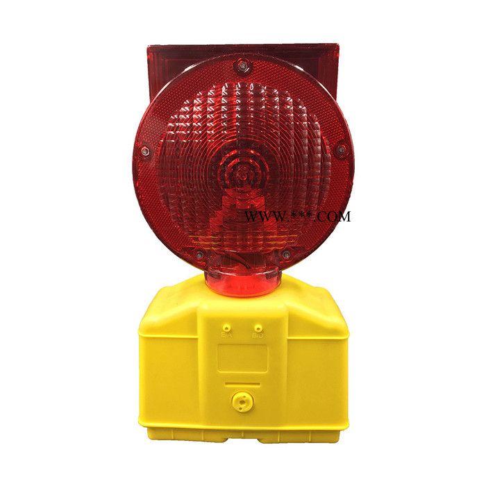太阳能警示灯交通警示灯路障灯交通路障灯