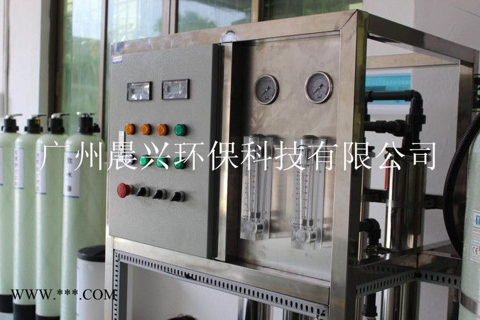 特价供应 枣庄市2吨纯水设备 镜片制作纯水设备 工业纯水设备
