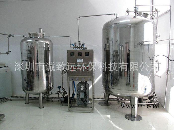 大型edi超纯水设备 大型超纯水设备