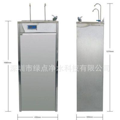 H520不锈钢直饮机、冷热立式饮水机、不锈钢纯水机 纯水设备