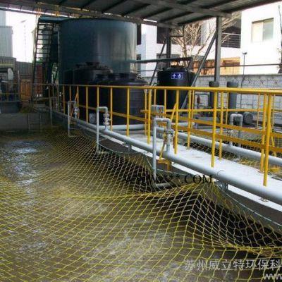 食品工业生产废水处理设备安装调试维修保养工程