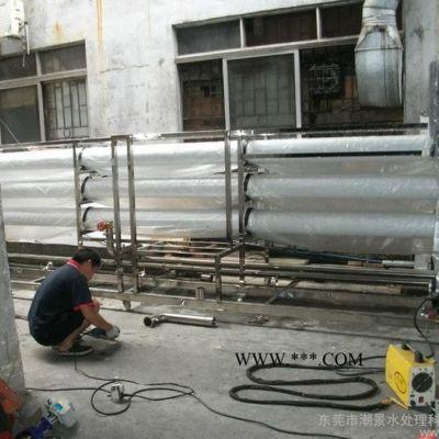 供应潮景CJ-ROCS6江西水处理中水回用,湖南纯水设备4008460769