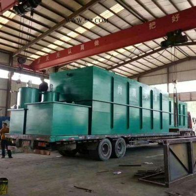 SQWSZ尚清污水处理设备    氮肥生产废水处理设备 ** 运行稳定