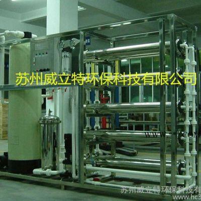 酒水勾兑2.5纯水设备一级反渗透纯化生产机器