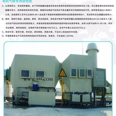金鑫实验设备废气废水处理工程设计方案与安装