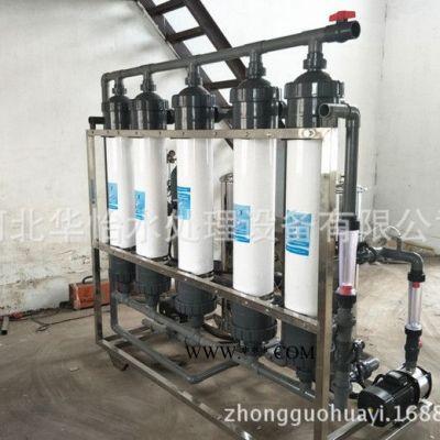 反渗透纯水设备招金超滤 陶氏 海德能HYRo-10000L