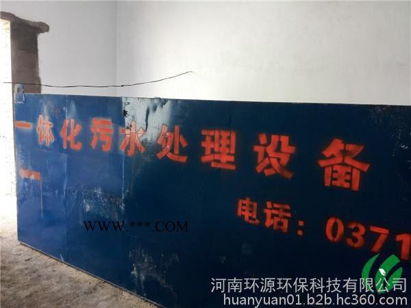 电镀废水处理加工设备