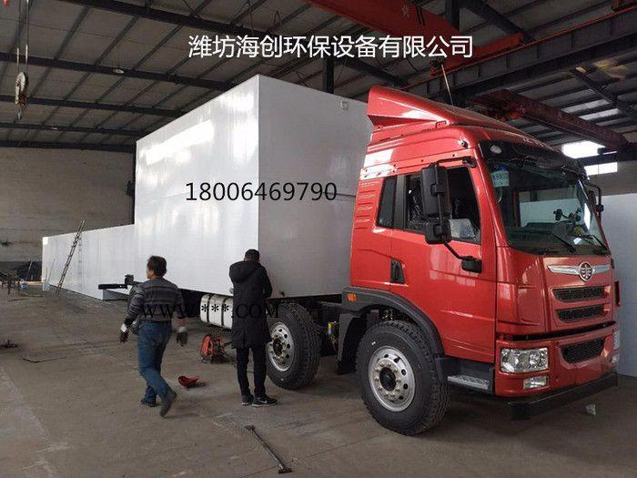 大米清洗废水处理设备**厂家,大米清洗污水处理设备价格-潍坊海创环保