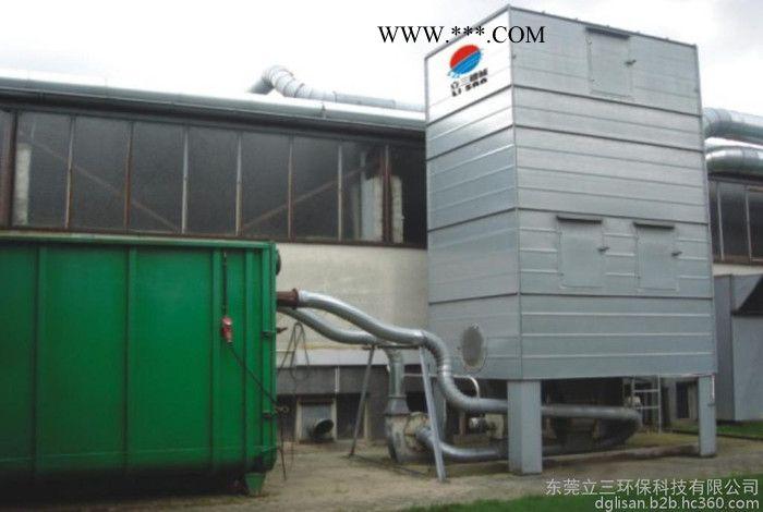 东莞立三LS-8000  中央吸尘系统中央除尘设备废水废气处理污水处理塔废水处理系统除尘系统中央吸尘设备