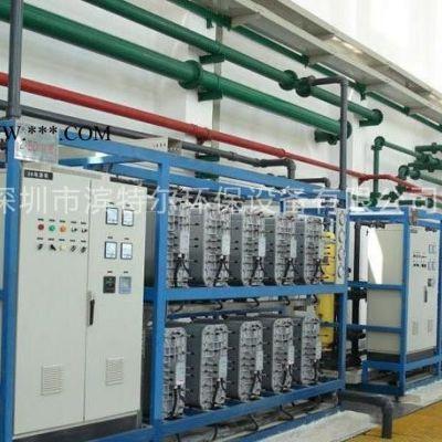 EDI超纯水设备 HD-EDI-10T 新型