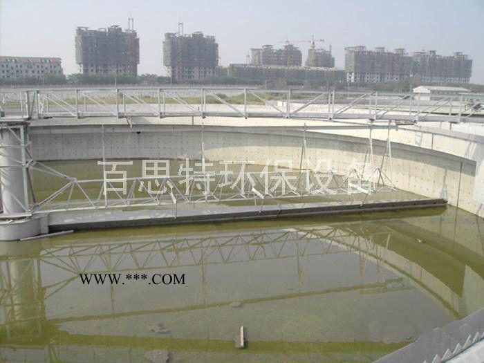 中心传动刮泥设备 自动污泥处理设备 污泥处理设备