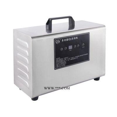 壹家福YJF-003家用消毒机 臭氧消毒机汽车 家用臭氧机 臭氧发生器杀菌