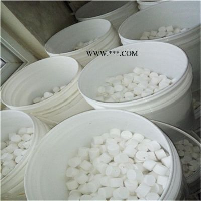 广西氯片价格,杀菌消毒剂,杀菌灭藻剂,优氯净