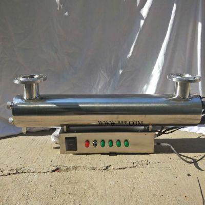 蓄水池供水消毒器 矿泉水生产线灌装紫外线杀菌器 冀诚科160w紫外线杀菌灯