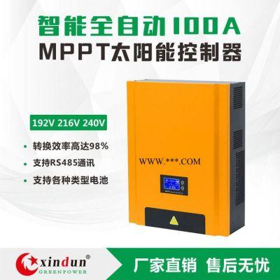 欣顿直销 太阳能控制器智能 192V/216V/240V 100a 光伏发电控制器全自动通用型 LCD显示