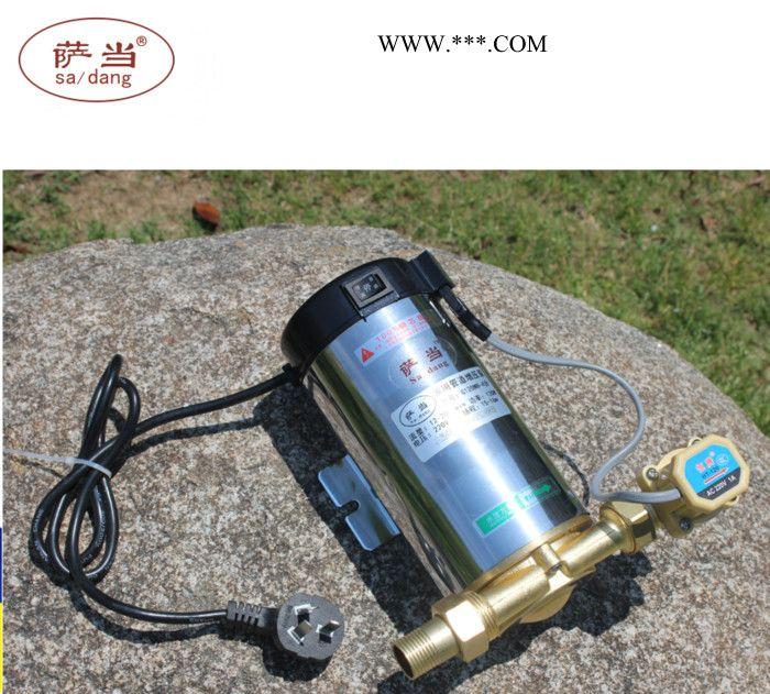 自来水小型家用全自动静音太阳能热水器管道加压水泵220V 上海萨当实业有限公司