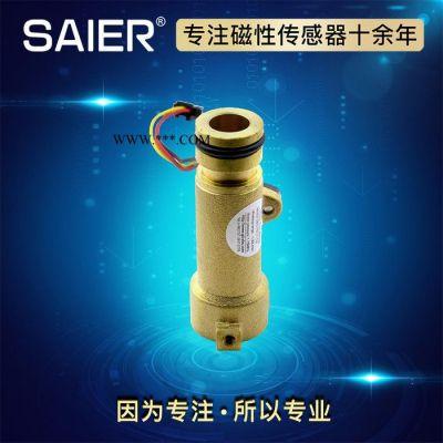 赛盛尔SEN-HZ21CA 霍尔原理传感器 太阳能壁挂炉水流量传感器
