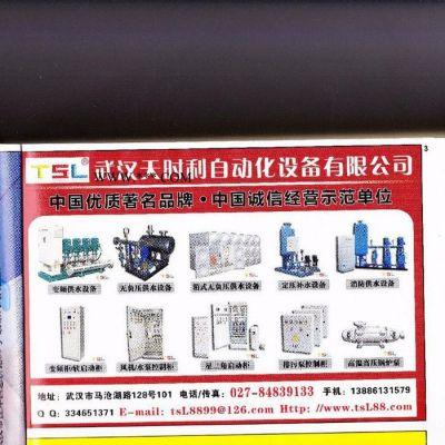 热水工程控制柜, 电加热控制柜,太阳能执水控制柜,热泵控制柜,水泵控制柜,增压泵控制柜,热水泵控制柜,变频供水设备