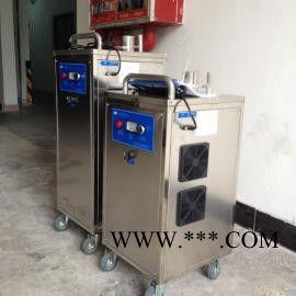 皇明臭氧  臭氧杀菌发生器  厂家  支持OEM定制  使用方便 臭氧发生器 臭氧消毒机
