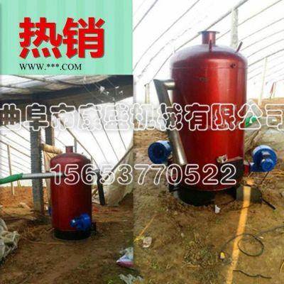 养殖场保温取暖专用的热风炉 猪舍兔舍暖风炉 自动杀菌消毒