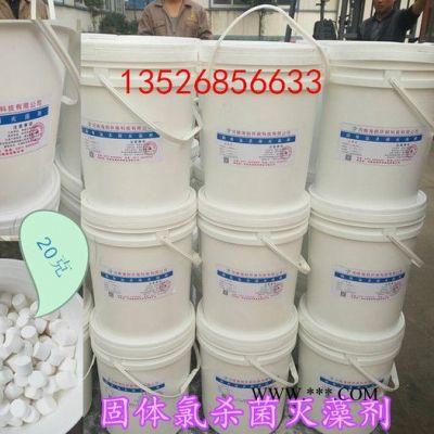 海韵-固体杀菌剂使用投加量-90%含量杀菌灭藻剂-消毒片使用方法