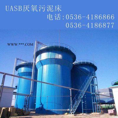 山东蓝驰 LC反应器 好氧-厌氧处理装置 污水处理设备 污泥生化处理 **UASB反应器