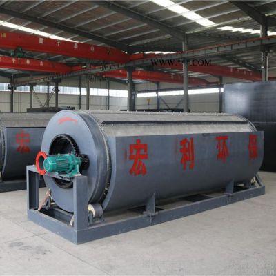 供应舜都固液分离设备  微滤机设计   污泥固废分离设备