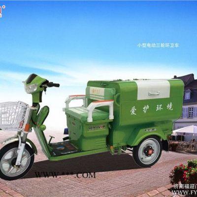 苏州电动扫地车、福迎门扫地车(图)、环卫电动扫地车