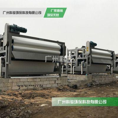 含油污泥处理系统 污泥固废处理设备 广州科骏 带式压滤机