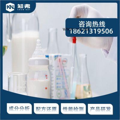 供应专用飞灰螯合剂配方  固废处理 垃圾焚烧 飞灰螯合剂第三方专业检测机构