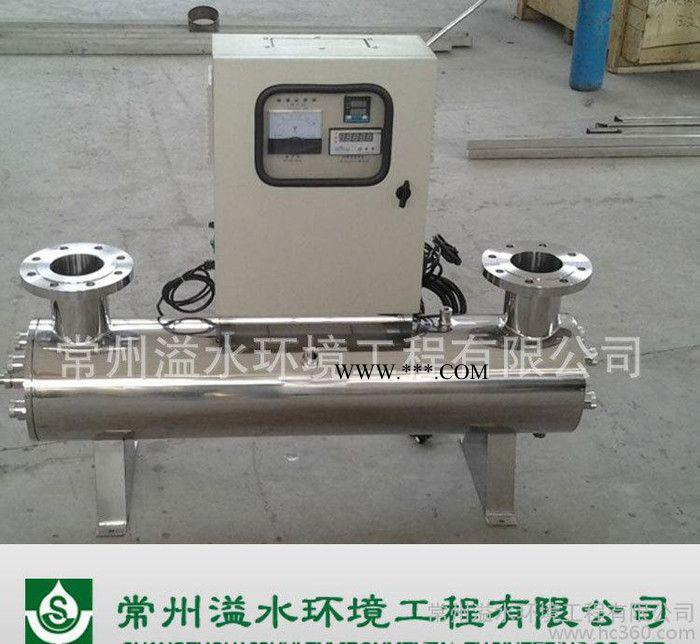 在线标准型紫外杀菌器紫外线消毒器食物杀菌器常州溢水净水器