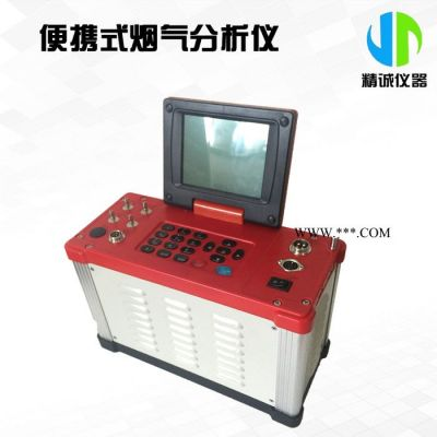 LB-62固废烟气燃烧检测仪 烟气综合分析仪 便携式烟气分析仪