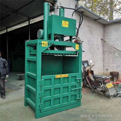 立式碎海绵压包机 金佳大包厢减容固废压包机 废旧塑料薄膜打包机