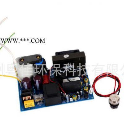 可调电源30G石英管臭氧发生器配件 臭氧杀菌消毒机配件