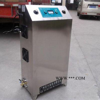 BF-XD-50g-臭氧杀菌消毒机 其他空气净化装置