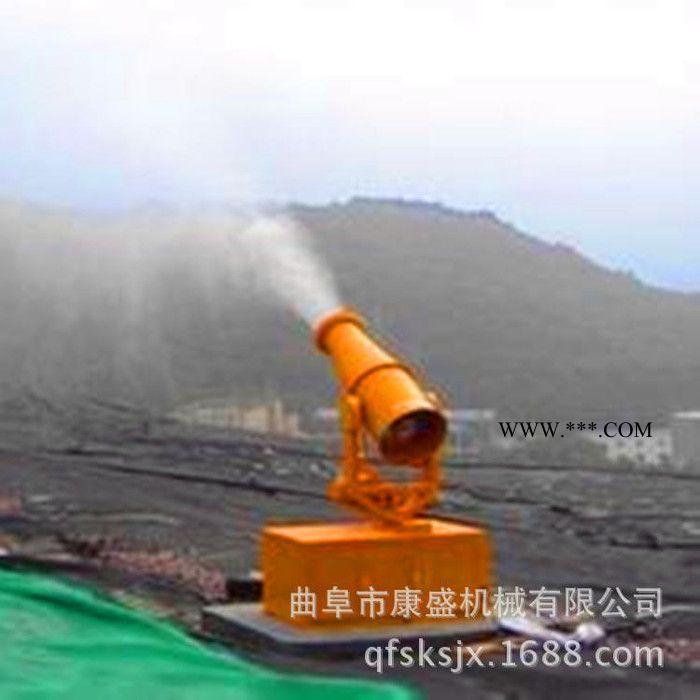 环卫空气治理降尘雾炮车 50米远程喷水喷雾机 风送式雾炮车